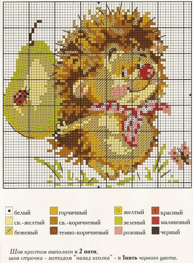 Схема крестиком ежики
