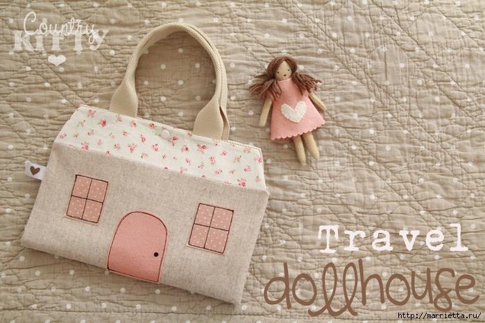 Сшить домик для куклы мастер класс